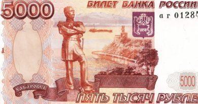 To jest Moskwa! Wymienił 30 mln rubli… na 10 milionów