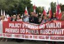 Prezydent Oświęcimia chciał zakazać Marszu Pamięci, utrudniano wstęp na teren muzeum niemieckiego obozu Auchwitz